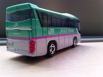 20120519-3.JPG