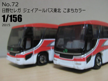 20151227-10.JPG